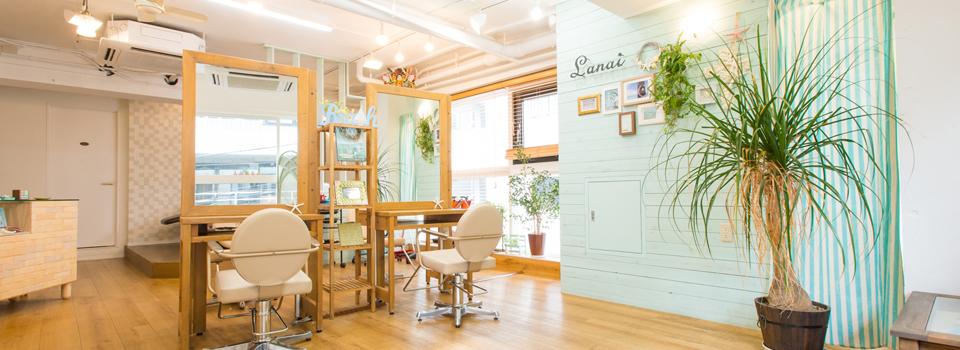 原宿・明治神宮前・東郷神社の美容室(ラナイ)Lanai Hair Salon